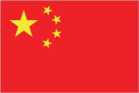 C2C : China to customer