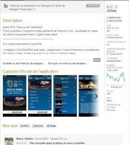 page Android de l'application Arena di Verona
