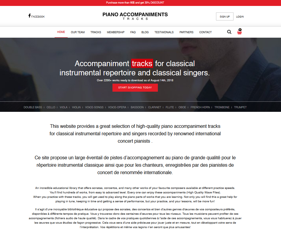 Home Page of pianoAccompanimentsTracks.com